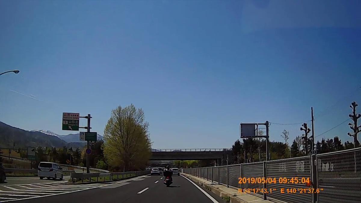 f:id:japan_route:20190711214636j:plain