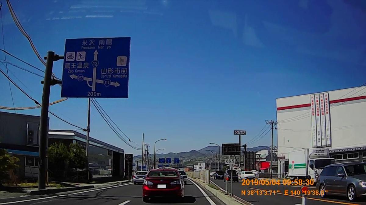 f:id:japan_route:20190711214737j:plain