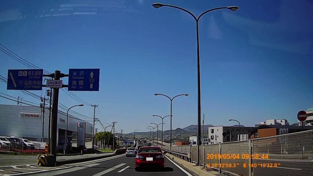 f:id:japan_route:20190711214801j:plain