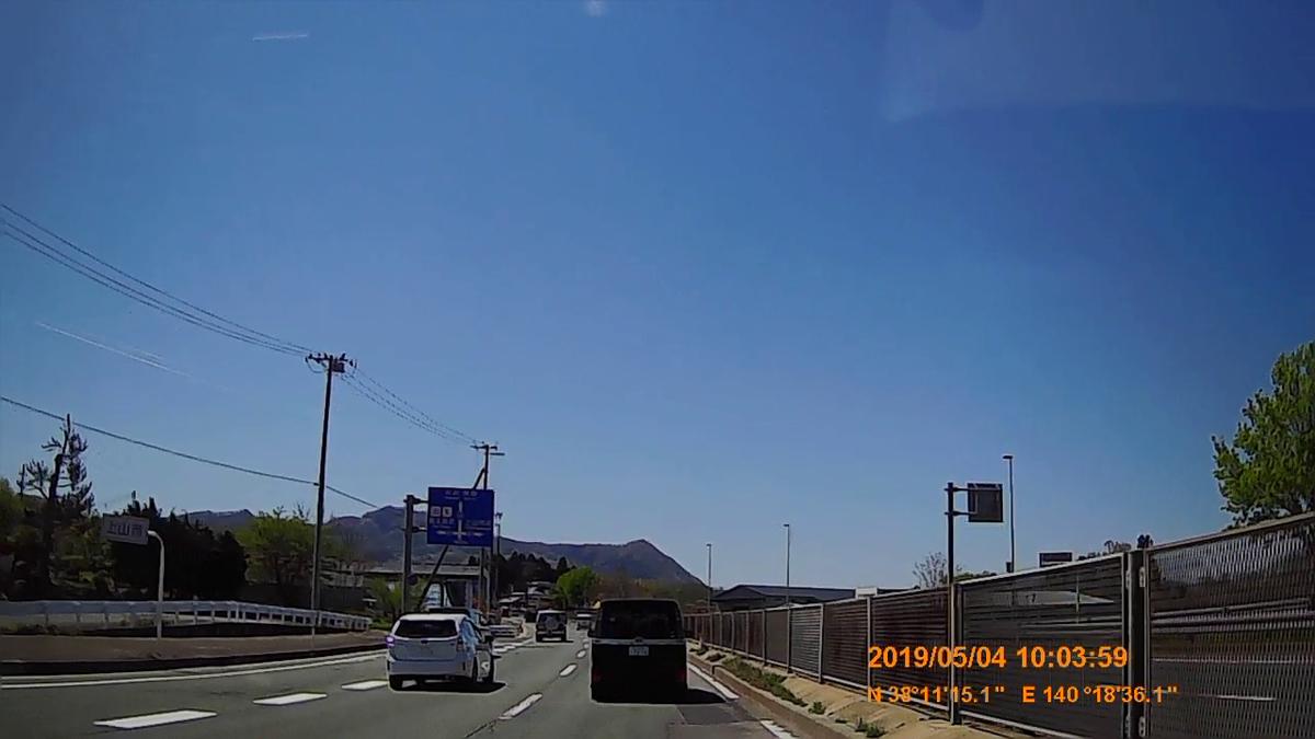 f:id:japan_route:20190711215121j:plain