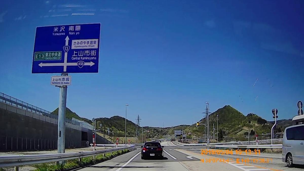 f:id:japan_route:20190711215713j:plain
