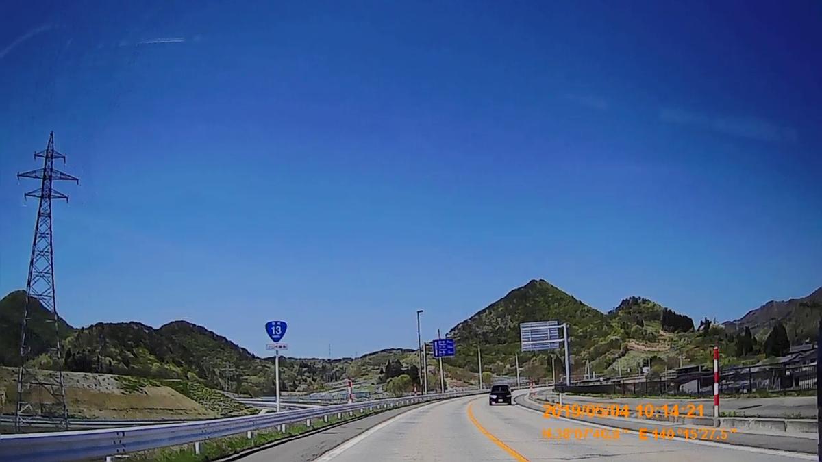 f:id:japan_route:20190711215857j:plain