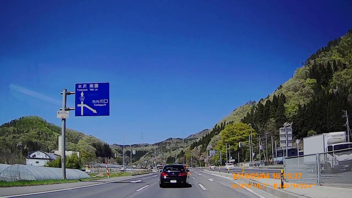 f:id:japan_route:20190711215916j:plain