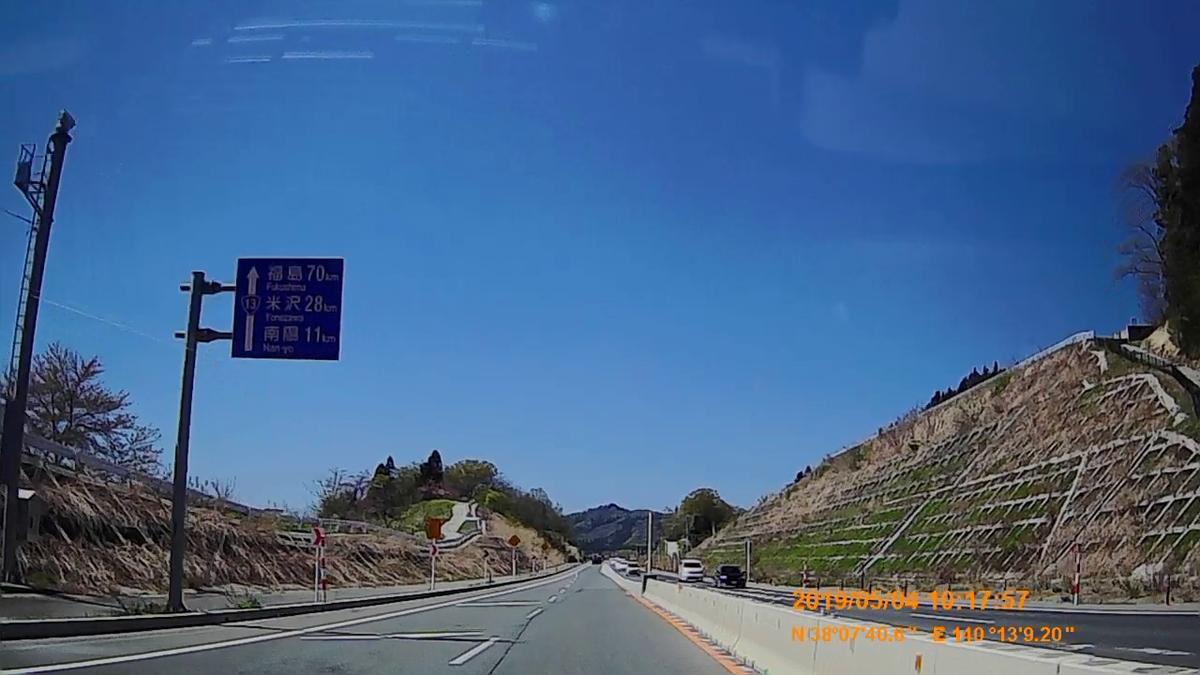 f:id:japan_route:20190711215943j:plain
