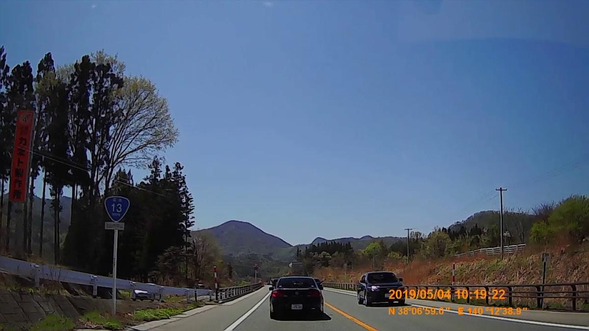 f:id:japan_route:20190711215953j:plain
