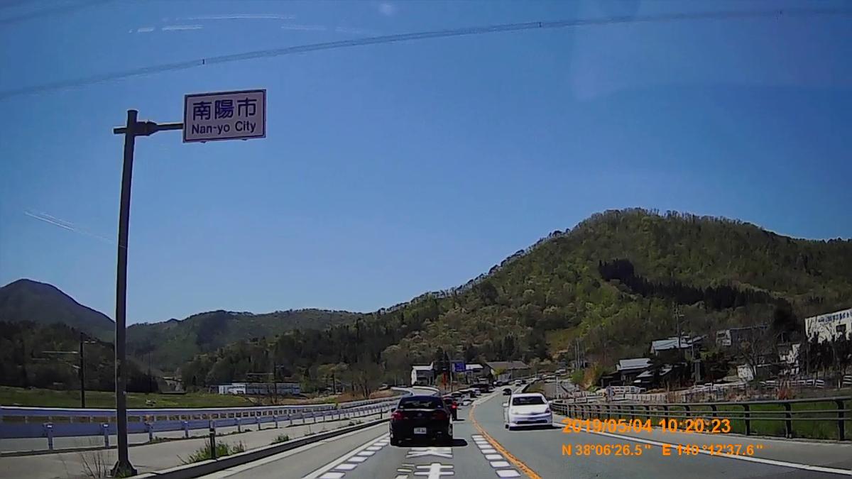 f:id:japan_route:20190711220004j:plain