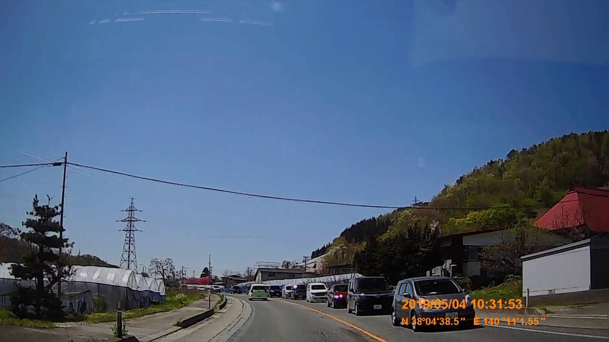 f:id:japan_route:20190711220033j:plain