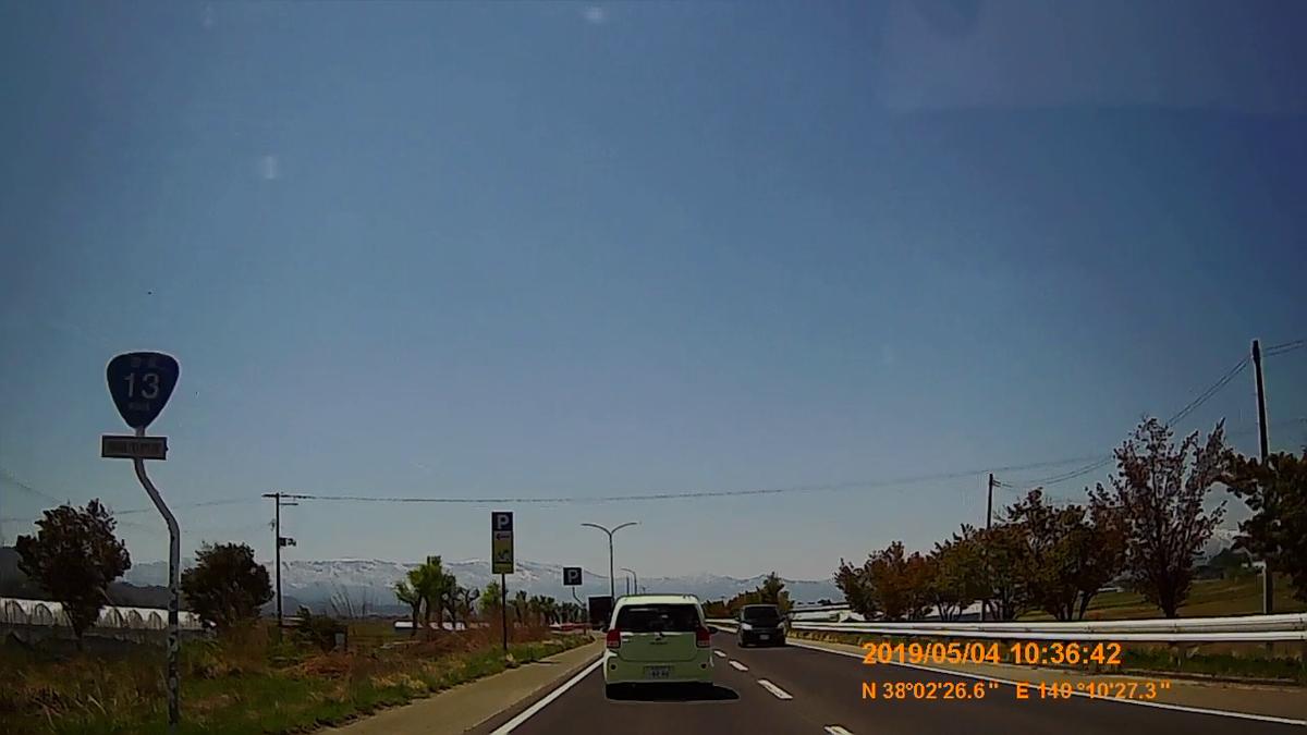 f:id:japan_route:20190711220326j:plain