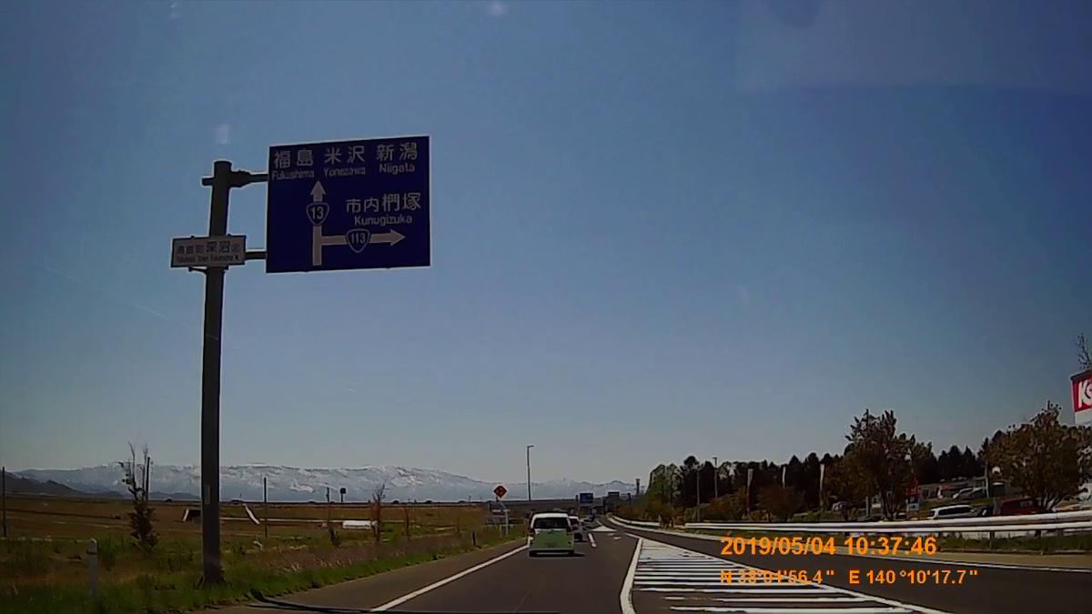 f:id:japan_route:20190711220350j:plain