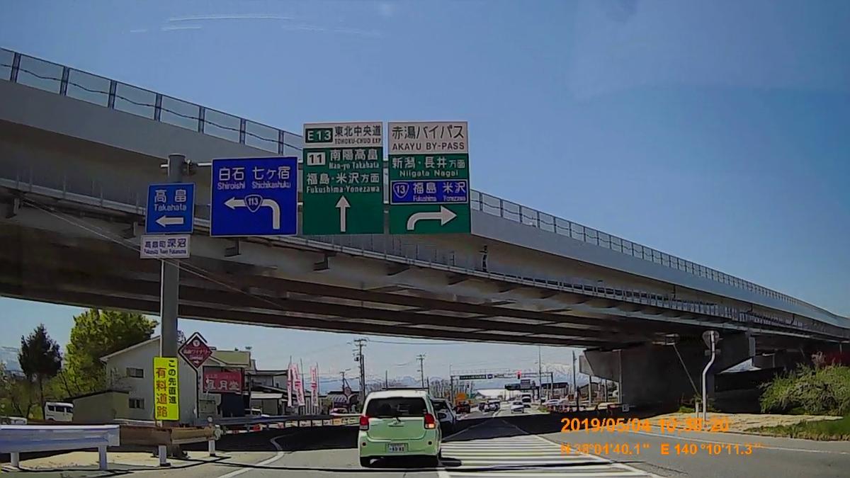 f:id:japan_route:20190711220521j:plain