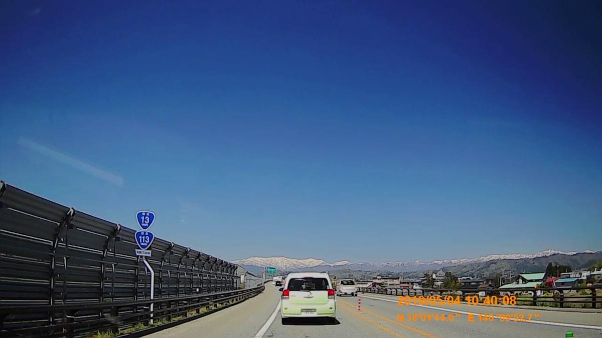 f:id:japan_route:20190711220636j:plain