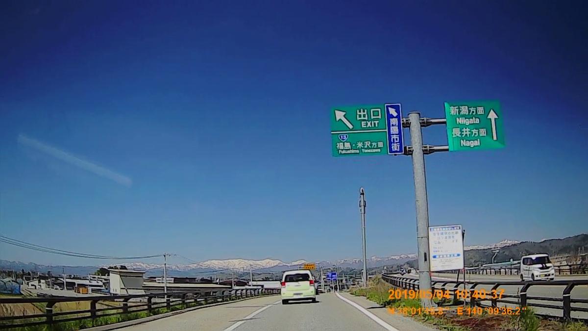 f:id:japan_route:20190711220711j:plain