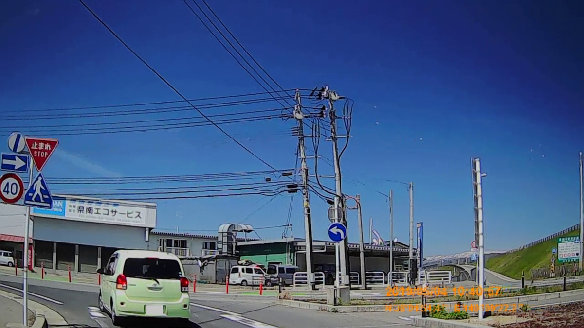 f:id:japan_route:20190711220749j:plain