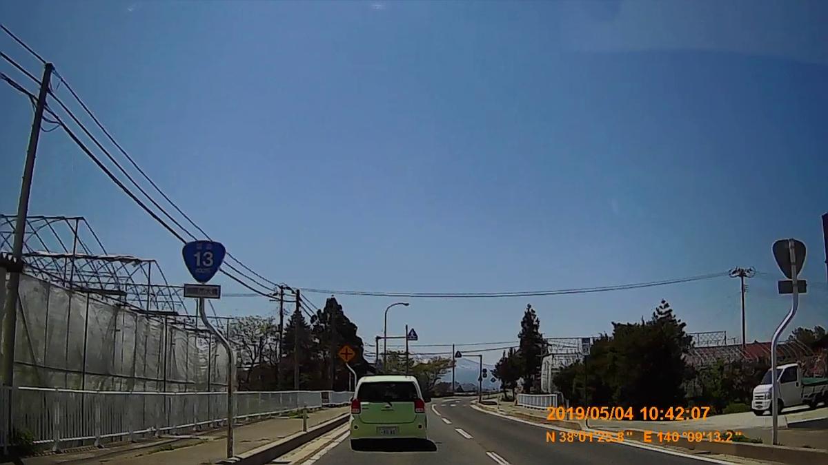 f:id:japan_route:20190711220802j:plain