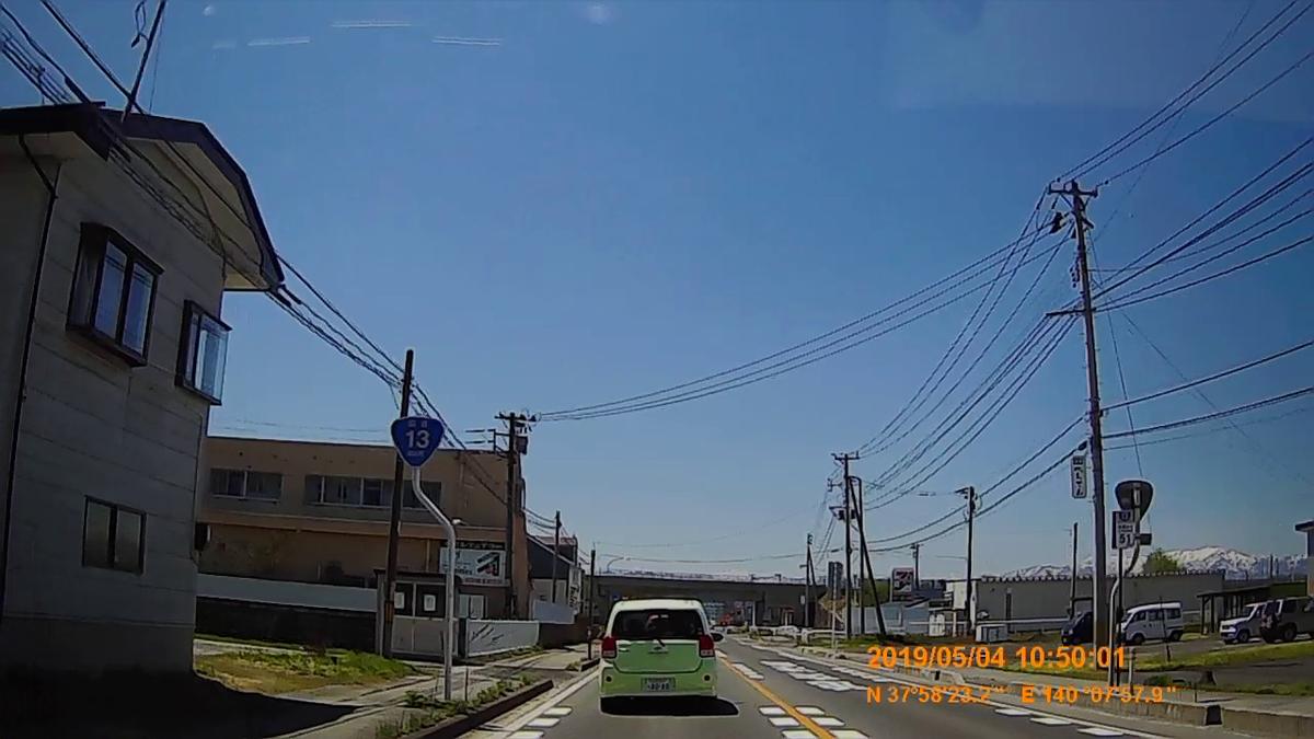 f:id:japan_route:20190711220856j:plain