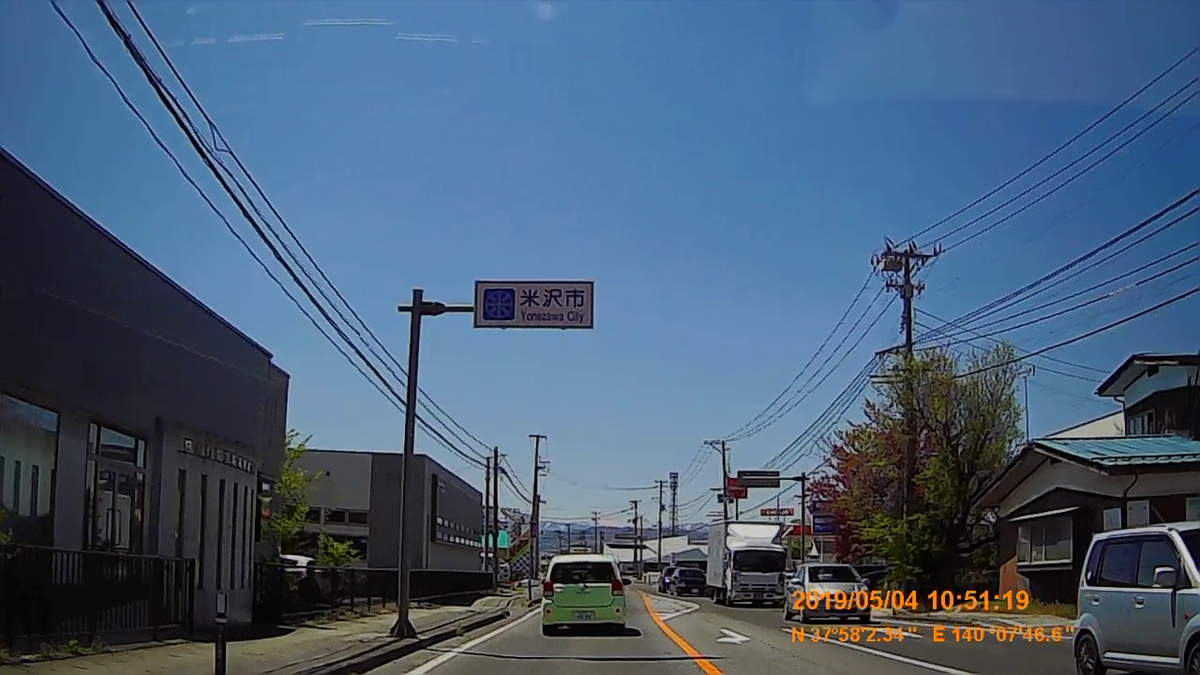 f:id:japan_route:20190711220907j:plain