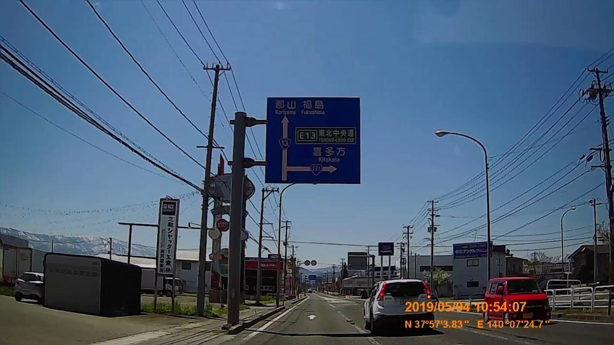 f:id:japan_route:20190711220917j:plain