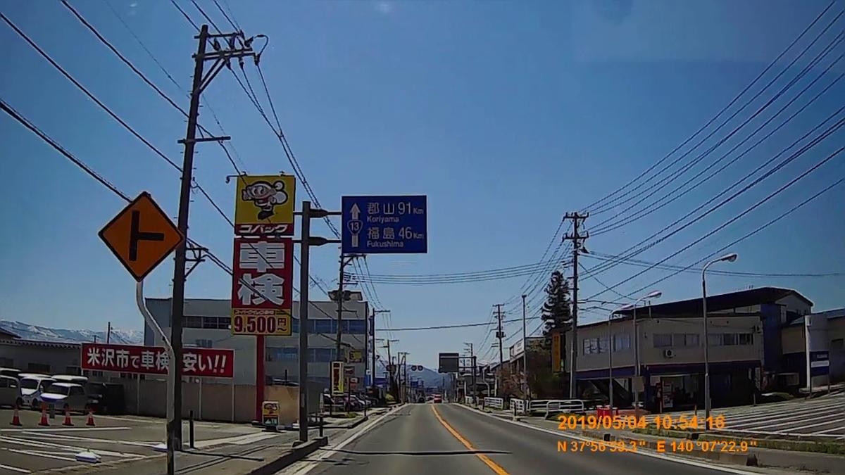 f:id:japan_route:20190711220932j:plain