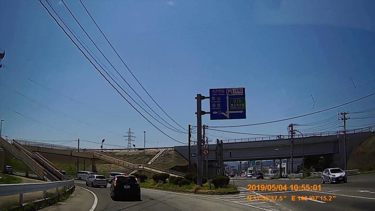 f:id:japan_route:20190711220948j:plain