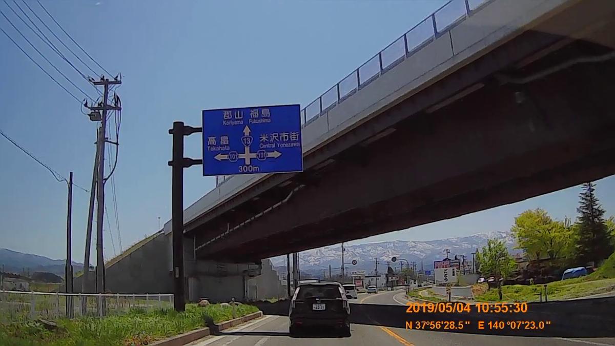f:id:japan_route:20190711221009j:plain