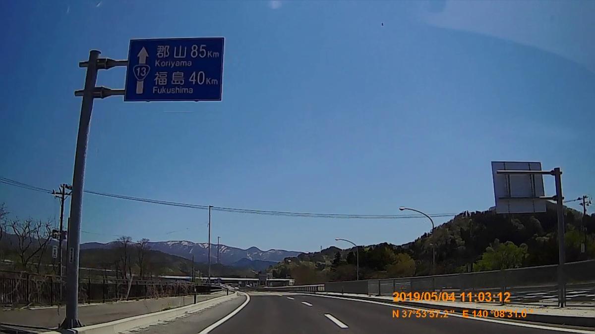 f:id:japan_route:20190711221033j:plain