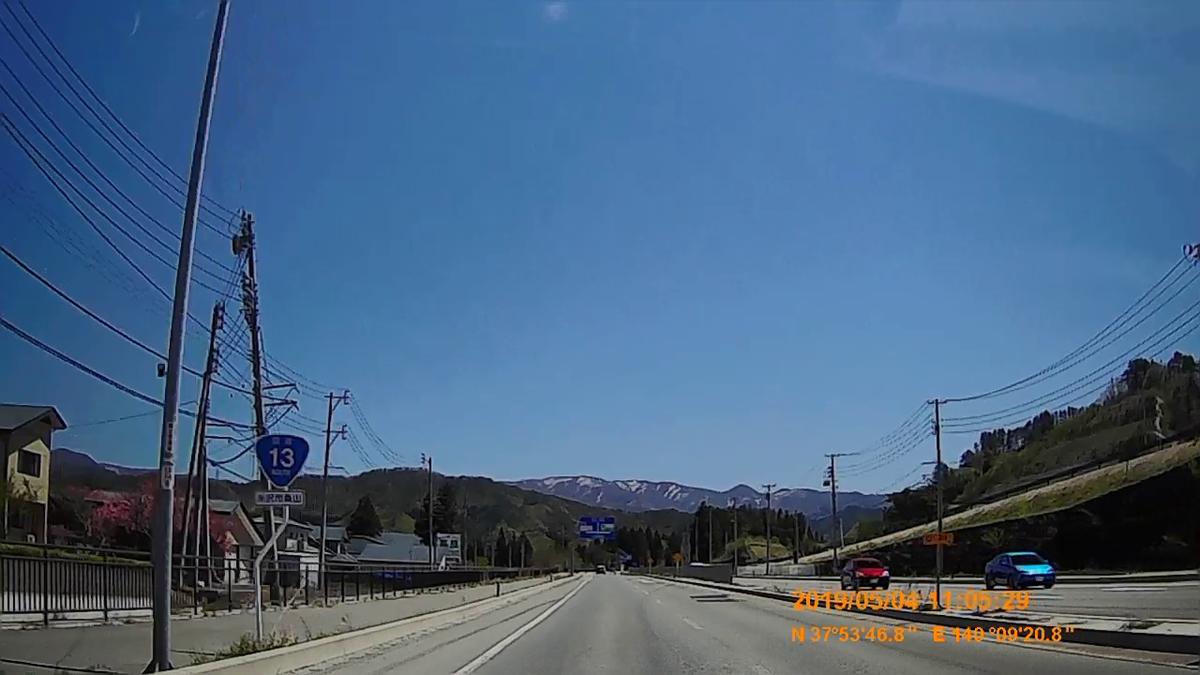 f:id:japan_route:20190711221102j:plain