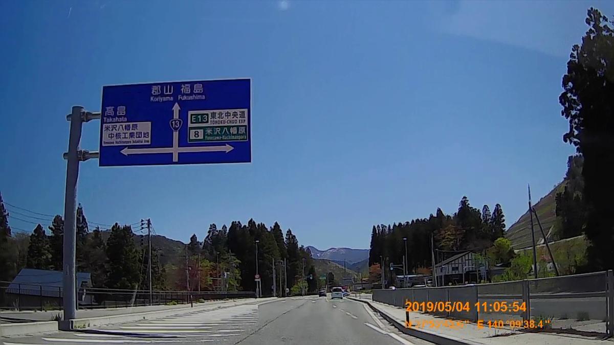 f:id:japan_route:20190711221112j:plain