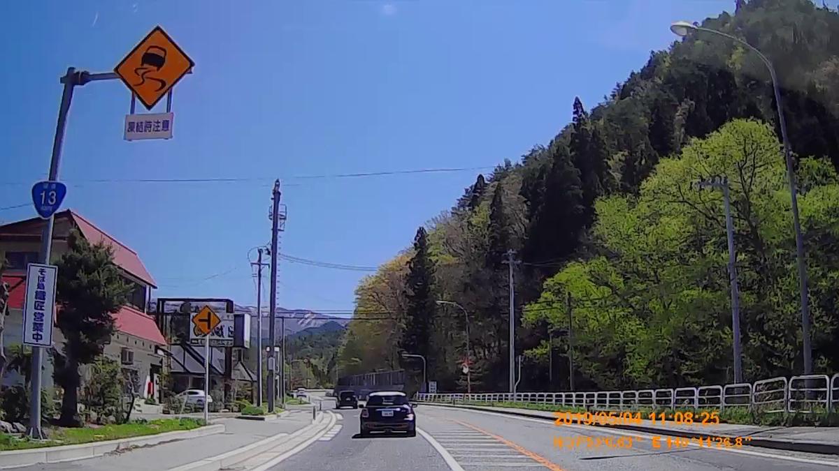 f:id:japan_route:20190711221139j:plain