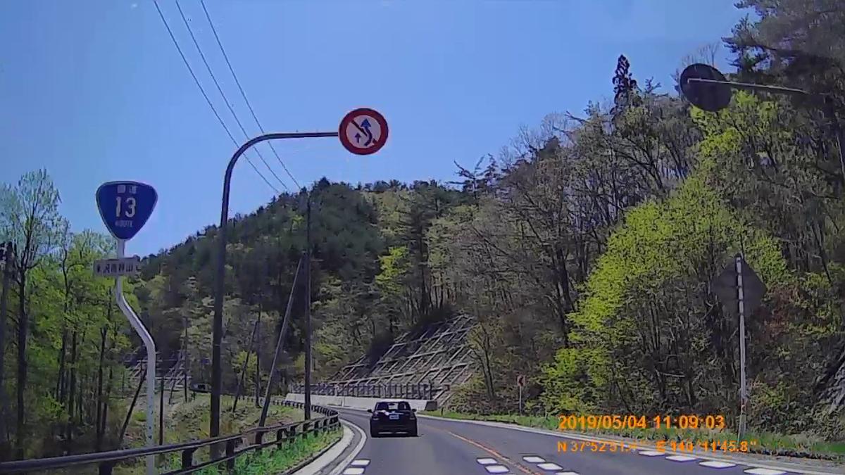 f:id:japan_route:20190711221155j:plain