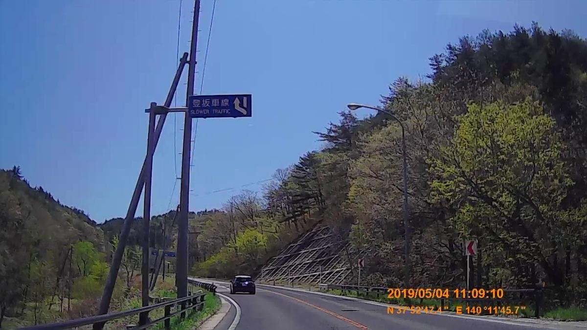 f:id:japan_route:20190711221205j:plain