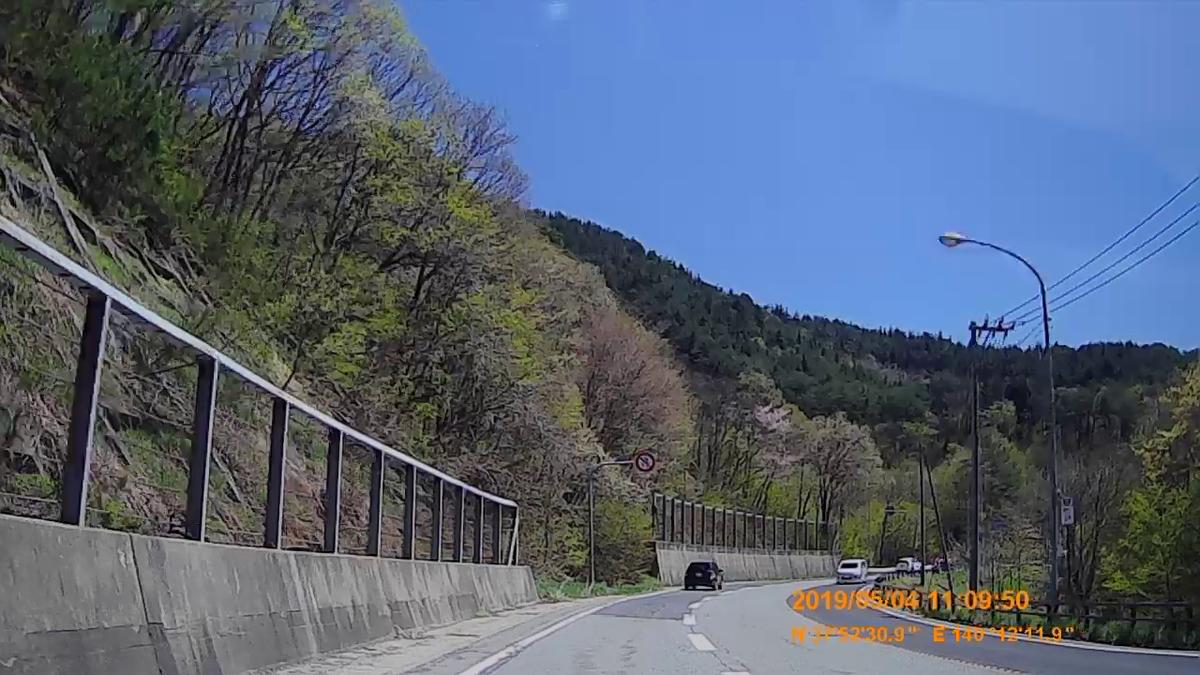 f:id:japan_route:20190711221224j:plain