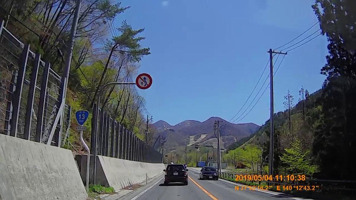 f:id:japan_route:20190711221233j:plain
