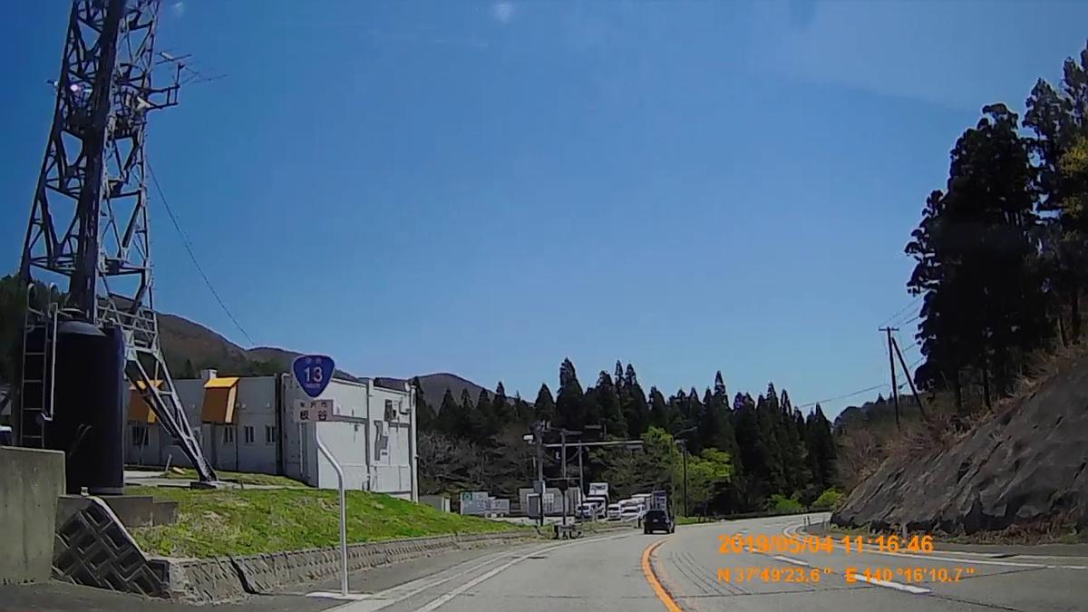 f:id:japan_route:20190711221344j:plain