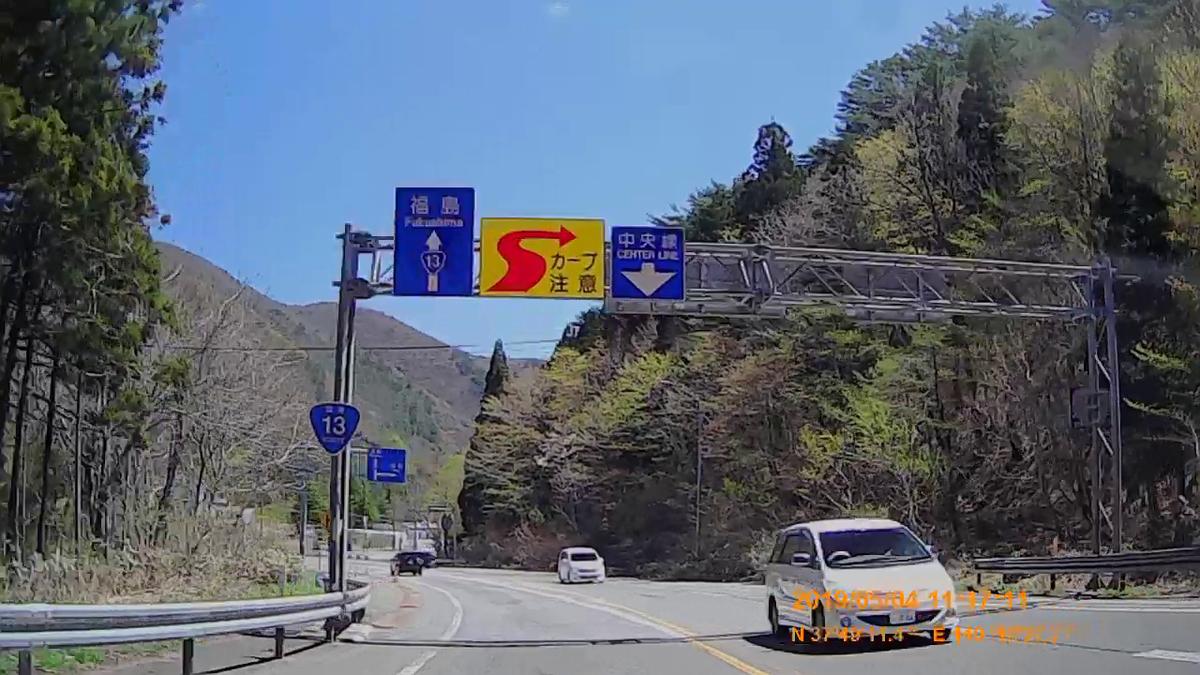 f:id:japan_route:20190711221414j:plain