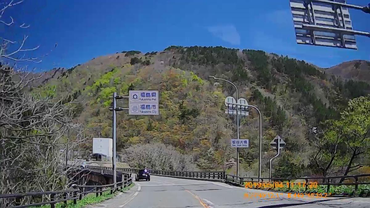 f:id:japan_route:20190711221422j:plain