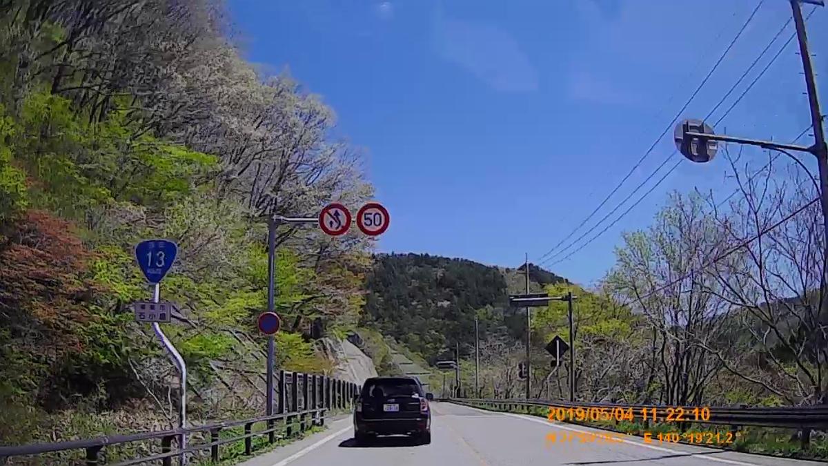 f:id:japan_route:20190711221512j:plain