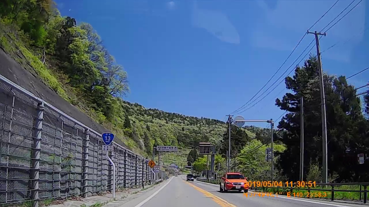 f:id:japan_route:20190711221605j:plain