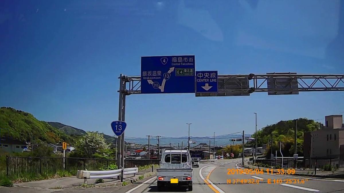 f:id:japan_route:20190711221615j:plain
