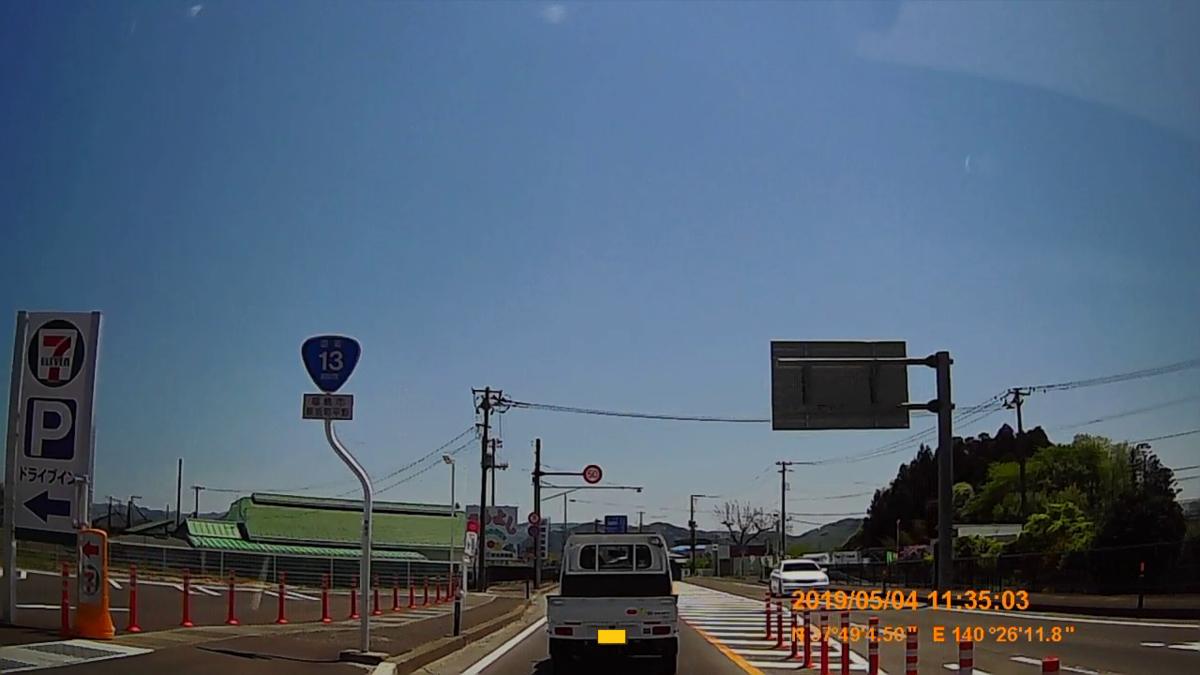 f:id:japan_route:20190711221628j:plain