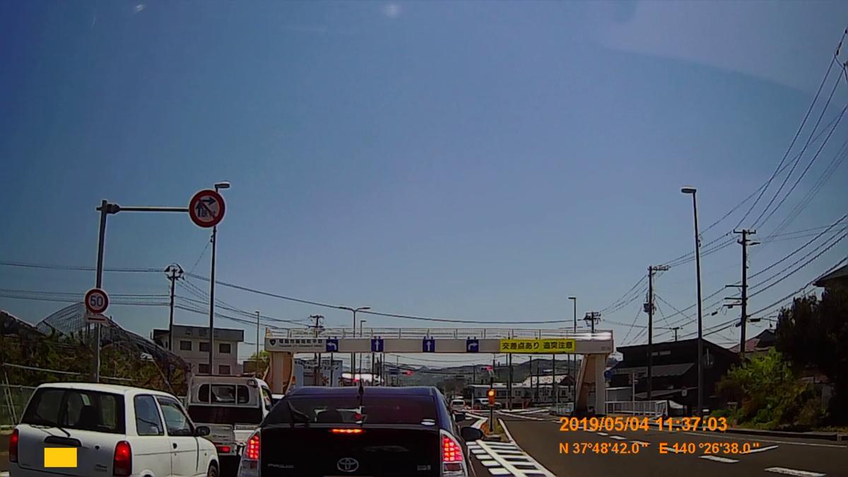 f:id:japan_route:20190711221637j:plain