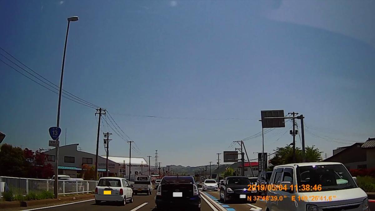f:id:japan_route:20190711221656j:plain