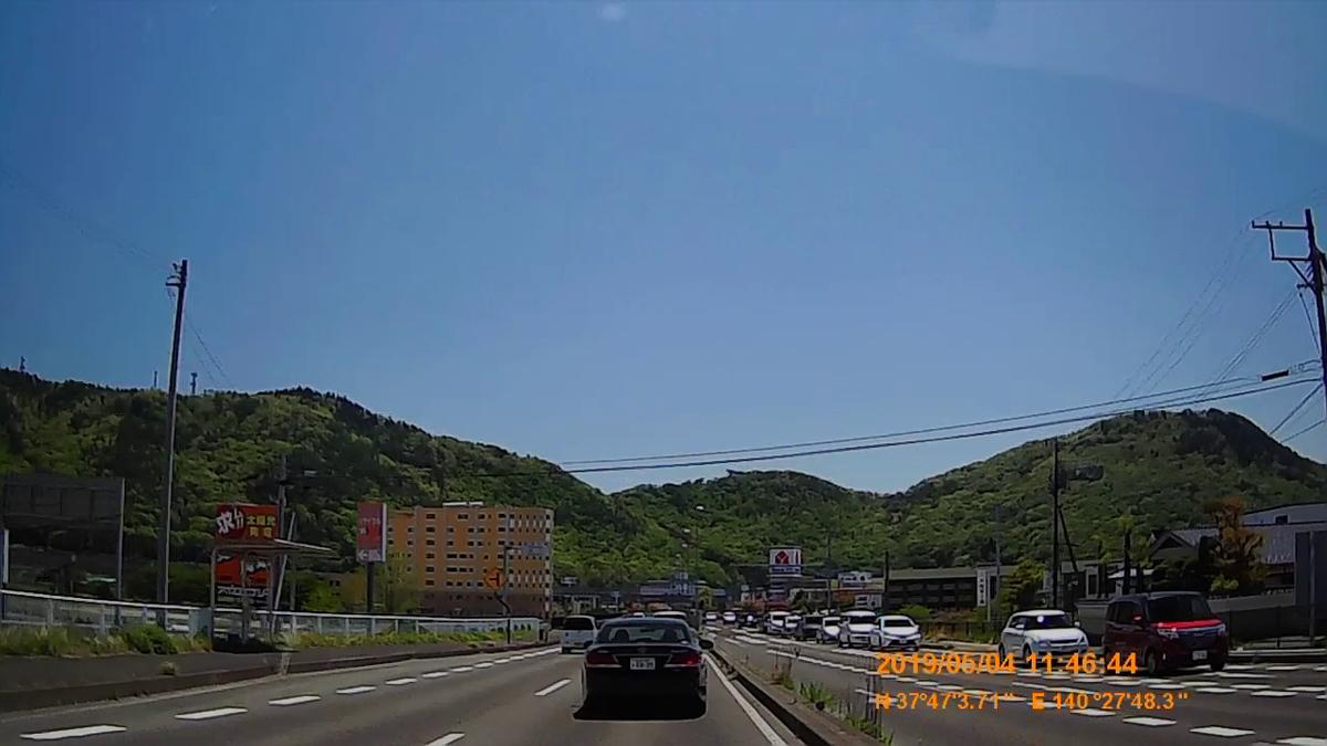 f:id:japan_route:20190711221745j:plain