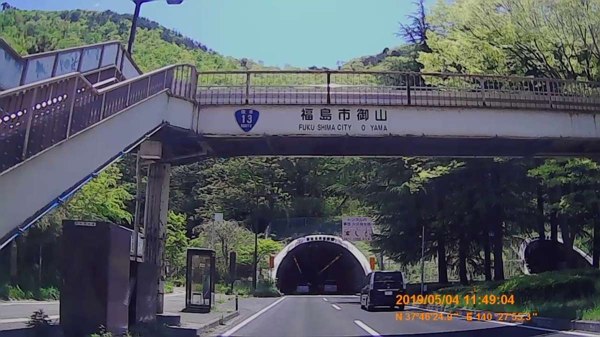 f:id:japan_route:20190711221803j:plain