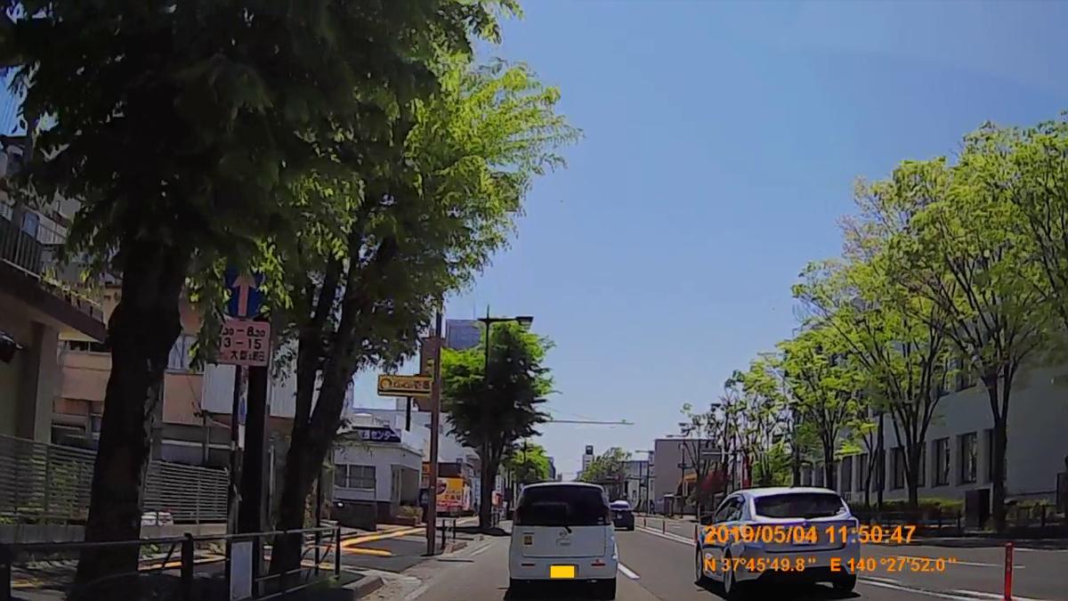 f:id:japan_route:20190711221814j:plain