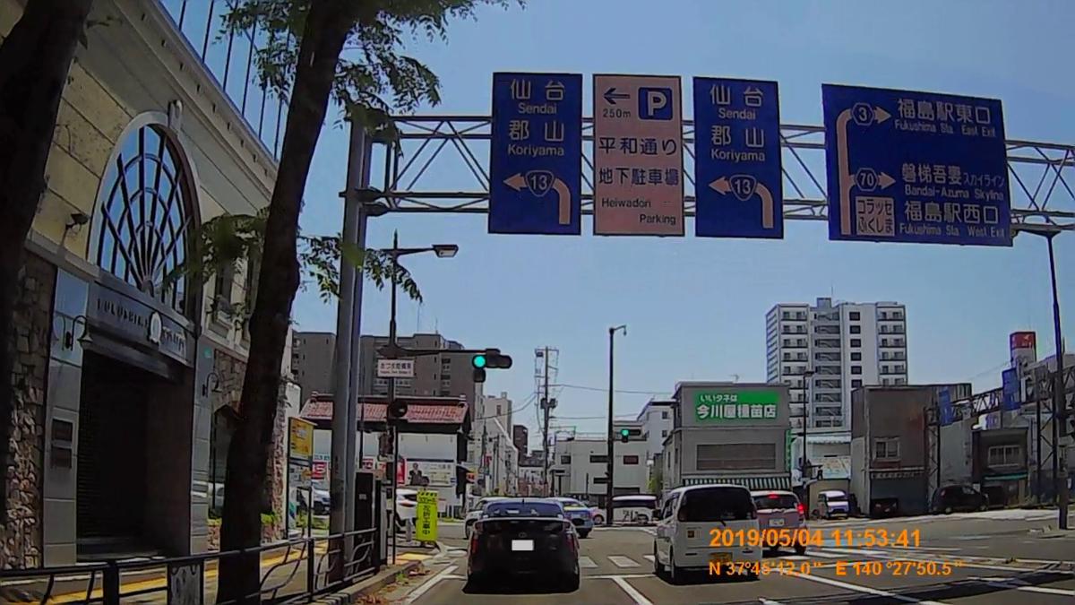 f:id:japan_route:20190711221824j:plain