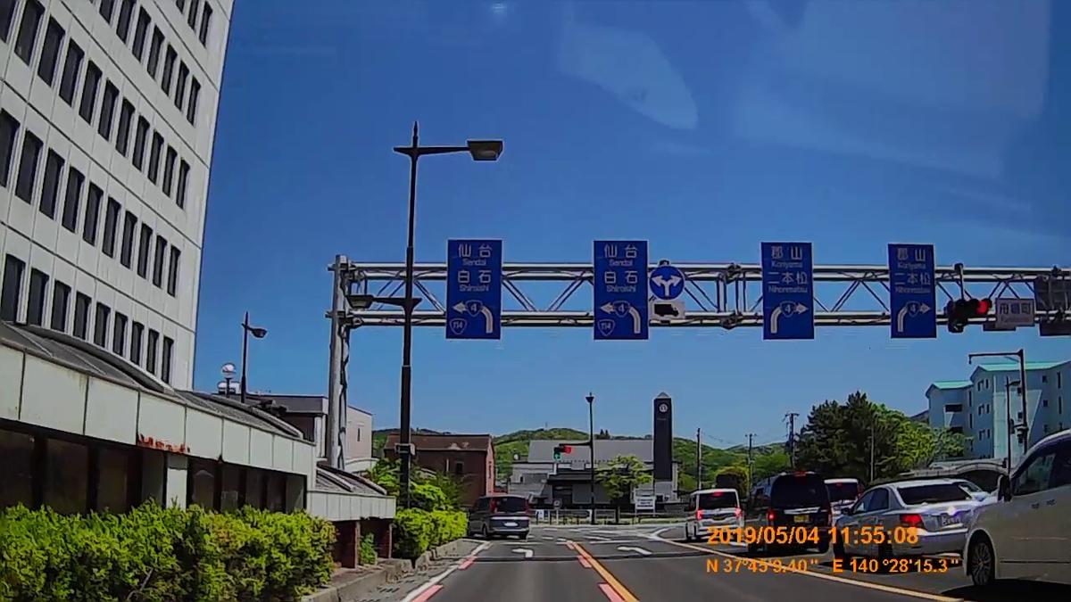 f:id:japan_route:20190711221833j:plain