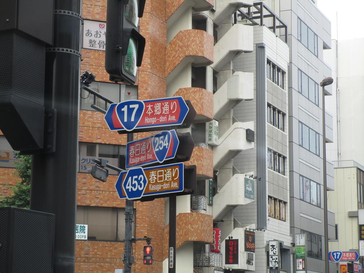 f:id:japan_route:20190713063856j:plain
