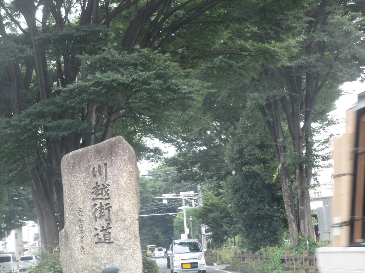 f:id:japan_route:20190713075246j:plain