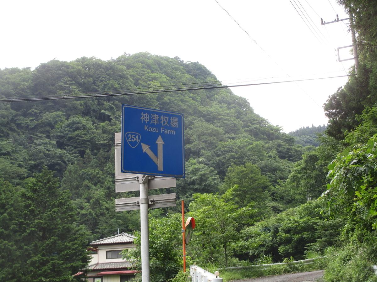 f:id:japan_route:20190713112503j:plain