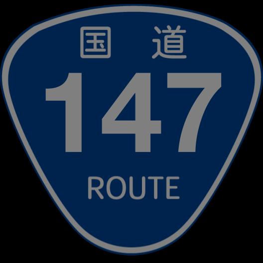 f:id:japan_route:20190713174210p:plain